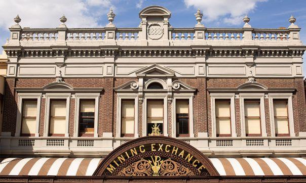 Former mining exchange